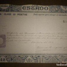 Sellos: PAGOS AL ESTADO - SELLO FISCAL- POLIZA - TIMBRE - AÑO 1919 - CLASE 4 ª - 10 PESETAS - MARRON. Lote 75311627