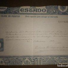 Sellos: PAGOS AL ESTADO - SELLO FISCAL- POLIZA - TIMBRE - AÑO 1919 - CLASE 4 ª - 25 PESETAS - VERDE. Lote 75311807