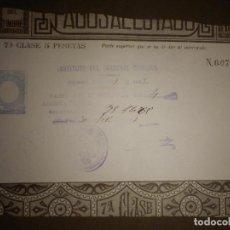 Sellos: PAGOS AL ESTADO - SELLO FISCAL- POLIZA - TIMBRE - AÑO 1887 - CLASE 7 ª - 5 PESETAS - AZUL. Lote 75312383