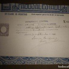 Sellos: PAGOS AL ESTADO - SELLO FISCAL- POLIZA - TIMBRE - AÑO 1893 - CLASE 5 ª - 15 PESETAS - MARRÓN. Lote 75312627