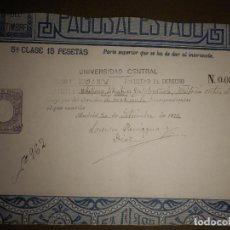 Sellos: PAGOS AL ESTADO - SELLO FISCAL- POLIZA - TIMBRE - AÑO 1893 - CLASE 5 ª - 15 PESETAS - MARRÓN. Lote 75312743