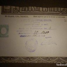 Sellos: PAGOS AL ESTADO - SELLO FISCAL- POLIZA - TIMBRE - AÑO 1887 - CLASE 9 ª - 1 PESETAS - VERDE. Lote 75312955