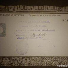 Sellos: PAGOS AL ESTADO - SELLO FISCAL- POLIZA - TIMBRE - AÑO 1887 - CLASE 8 ª - 2 PESETAS - GRIS. Lote 75313335