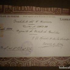 Sellos: PAGOS AL ESTADO - SELLO FISCAL- POLIZA - TIMBRE - AÑO 1888 - CLASE 4 ª - 25 PESETAS - NARANJA. Lote 75314067