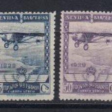 Sellos: 1929 EDIFIL 448/53** NUEVO SIN SEÑAL DE FIJASELLOS. GOMA RENOVADA. Lote 75316971