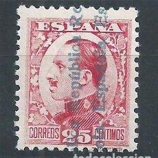 Sellos: TV_001..G4/ ESPAÑA NUEVOS ** 1931, EDF. 598, ALFONSO XIII, II REPUBLICA. Lote 237116000