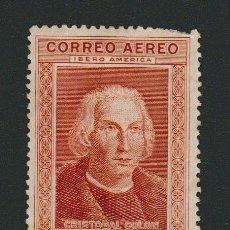 Sellos: ESPAÑA.ALFONSO XIII.1930.DESCUBRIMIENTO DE AMÉRICA.1 PTA.EDIFIL 563.. Lote 75772315