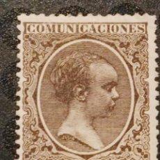 Sellos: NUEVO - EDIFIL 223 - SPAIN 1889/1899 - ALFONSO XIII. Lote 75789323
