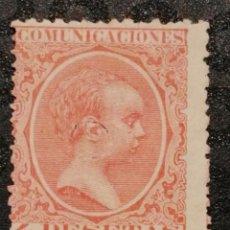 Sellos: NUEVO - EDIFIL 227T - SPAIN 1889/1899 - ALFONSO XIII - TALADRADO SIN DESPRENDERSE. Lote 75790411