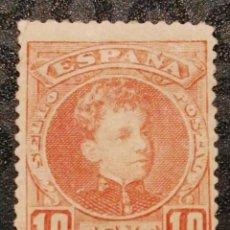 Sellos: NUEVO - EDIFIL 243 CON FIJASELLOS - SPAIN 1901/1905 MH - ALFONSO XIII CADETE. Lote 75790795