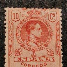 Sellos: NUEVO - EDIFIL 269 CON FIJASELLOS - SPAIN 1909/1922 MH - ALFONSO XIII MEDALLON. Lote 75791451