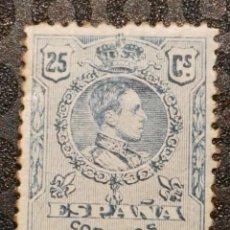 Sellos: NUEVO - EDIFIL 274 CON FIJASELLOS - SPAIN 1909/1922 MH - ALFONSO XIII MEDALLON. Lote 75791603