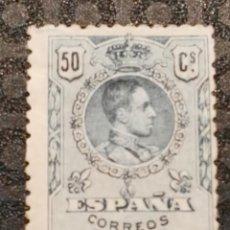 Sellos: NUEVO - EDIFIL 277 CON FIJASELLOS - SPAIN 1909/1922 MH - ALFONSO XIII MEDALLON. Lote 75791647
