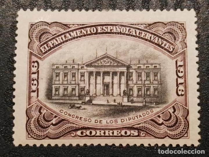NUEVO - EDIFIL FR12 CON FIJASELLOS - SPAIN 1916 MH - CERVANTES /M (Sellos - España - Alfonso XIII de 1.886 a 1.931 - Nuevos)