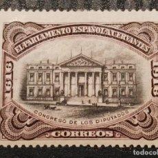 Sellos: NUEVO - EDIFIL FR12 CON FIJASELLOS - SPAIN 1916 MH - CERVANTES /M. Lote 194240158