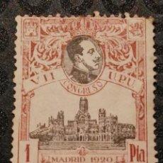 Sellos: USADO - EDIFIL 307 - SPAIN 1920 MH - CONGRESO UPU. Lote 75877579