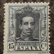 Sellos: NUEVO - EDIFIL 315 CON FIJASELLOS - SPAIN 1922/1930 MH - ALFONSO XIII. Lote 75879191