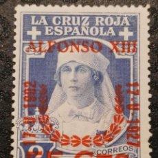 Sellos: NUEVO - EDIFIL 350 CON FIJASELLOS - SPAIN 1927 MH - ALFONSO XIII CONSTITUCION. Lote 75879571