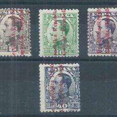 Sellos: R12/ ESPAÑA NUEVOS ** , 1930, ALFONSO XIII, II REPUBLICA, CAT. 26,45. Lote 75882243