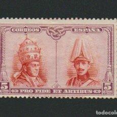 Sellos: ESPAÑA.ALFONSO XIII.1928.PRO CATACUMBAS DE SAN DÁMASO EN ROMA.5 CTS.EDIFIL 406 (TOLEDO).. Lote 76174187