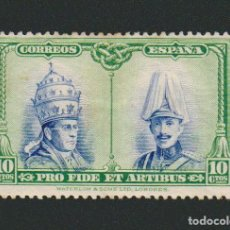 Sellos: ESPAÑA.ALFONSO XIII.1928.PRO CATACUMBAS DE SAN DÁMASO EN ROMA.10 CTS.EDIFIL 407 (TOLEDO).. Lote 76174291