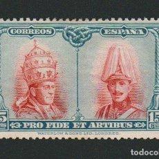 Sellos: ESPAÑA.ALFONSO XIII.1928.PRO CATACUMBAS DE SAN DÁMASO EN ROMA.10 CTS.EDIFIL 408 (TOLEDO).. Lote 76174479