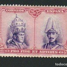 Sellos: ESPAÑA.ALFONSO XIII.1928.PRO CATACUMBAS DE SAN DÁMASO EN ROMA.25 CTS.EDIFIL 425 (SANTIAGO).. Lote 76174987