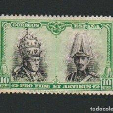 Sellos: ESPAÑA.ALFONSO XIII.1928.PRO CATACUMBAS DE SAN DÁMASO EN ROMA.10 CTS.EDIFIL 423 (SANTIAGO).. Lote 76175583