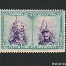 Sellos: ESPAÑA.ALFONSO XIII.1928.PRO CATACUMBAS DE SAN DÁMASO EN ROMA.15 CTS.EDIFIL 424 (SANTIAGO).. Lote 76175723