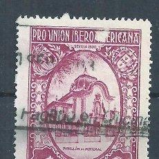 Sellos: R12/ ESPAÑA USADOS 1930, EDF. 579, PRO UNION IBEROAMERICANA. Lote 76661107