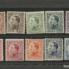 Sellos: ESPAÑA- AÑO 1930/31-ALFONSO XIII-EDIFIL 490/98 + 497A-TOTAL 10 SELLOS-TIPO VAQUER DE PERFIL- NUEVOS. Lote 76785039