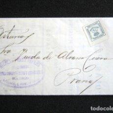 Sellos: AÑO 1906. CARTA COMERCIAL DE MADRID A PRAVIA, OVIEDO. NICOLAS PEREZ RIVERA, COMISIONISTA DE PESCADOS. Lote 76838143