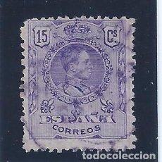 Sellos: EDIFIL 270 ALFONSO XIII. TIPO MEDALLÓN 1909-1922. EXCELENTE MATASELLOS AZUL.. Lote 76854439