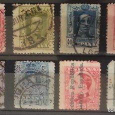 Sellos: REY ALFONSO XIII (DESPLAZADOS) - AÑO - 1901 A 1931 - USADOS. Lote 76917971