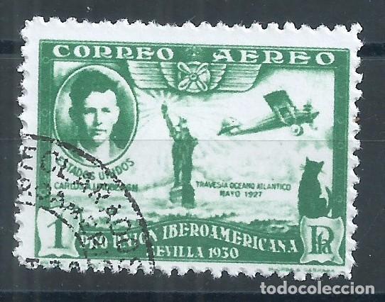 R12/ ESPAÑA USADOS 1930, EDF. 588, PRO UNION IBEROAMERICANA (Sellos - España - Alfonso XIII de 1.886 a 1.931 - Usados)