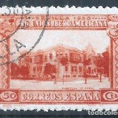 Sellos: R12/ ESPAÑA USADOS 1930, EDF. 577, PRO UNION IBEROAMERICANA. Lote 77079769