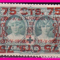 Sellos: 1927 JUBILEO DE ALFONSO XIII, EDIFIL Nº 381HHI *. Lote 77844993