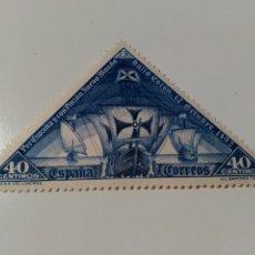 Sellos: NUEVO *. AÑO 1930. EDIFIL 541. DESCUBRIMIENTO DE AMÉRICA. ''LAS TRES CARABELAS''. FIJASELLO. Lote 77917969