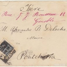 Sellos: SELLO 221 : MADRID A PONTCHARRA (FRANCIA). 1894.. Lote 78214717