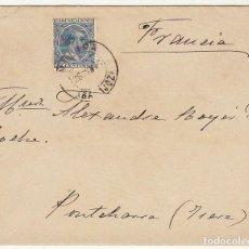 Sellos: SELLO 221 : MERIDA A PONTCHARRA (FRANCIA). 1896. -MARQUÉZ DE CAMARENA-. Lote 78215501
