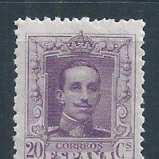 Sellos: R15/ ESPAÑA NUEVOS ** 1922-30, EDF. 316, CAT. 17,00€, ALFONSO XIII. TIPO VAQUER. Lote 79284497