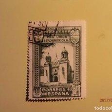 Sellos: 1930 - PRO UNIÓN IBEROAMERICANA - EDIFIL 569 - PABELLON DE COLOMBIA. Lote 80639306