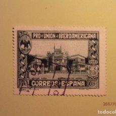 Sellos: 1930 - PRO UNIÓN IBEROAMERICANA - EDIFIL 576 - PABELLON DE MÉJICO.. Lote 80639522