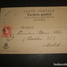 Sellos: POSTAL CON MATASELLOS CARTERIA MOJADOS VALLADOLID. Lote 80668330