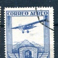 Sellos: EDIFIL 485. 25 CTS CONGRESO FERROCARRILES, AÉREO. MATASELLADO. LIGERO ADELGAZAMIENTO.. Lote 80958436