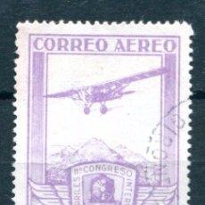 Sellos: EDIFIL 486. 50 CTS CONGRESO FERROCARRILES, AÉREO. MATASELLADO PERO SIN GARANTIA. Lote 80958812