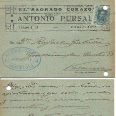 Sellos: EL SAGRADO CORAZÓN. ANTONIO PURSAL. ALFONSO XIII 15CTS. 28 DE NOVIEMBRE DE 1927.. Lote 80976996