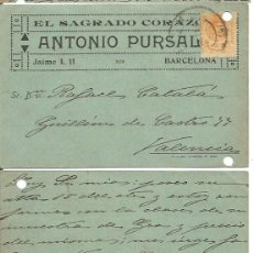 Sellos: EL SAGRADO CORAZÓN. ANTONIO PURSAL. ALFONSO XIII. MEDALLÓN. 15CTS. 19 DE SEPTIEMBRE DE 1921. Lote 80977516