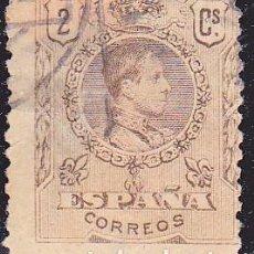 Sellos: 1920 - REINADO DE ALFONSO XIII - ALFONSO XIII - TIPO MEDALLON - EDIFIL 289 - LITOGRAFIADO. Lote 81535000