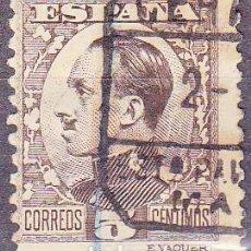 Sellos: 1930 -1931 - REINADO DE ALFONSO XIII - ALFONSO XIII - TIPO VAQUER - EDIFIL 491. Lote 81761960